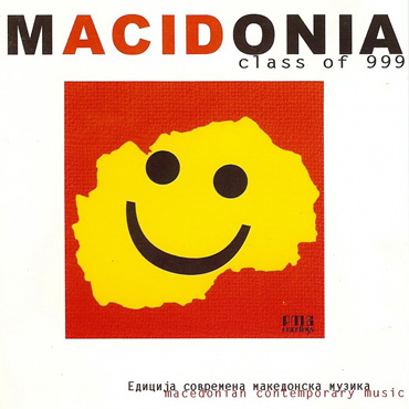 Various Artists: Macidonia Class Of 999 [pmgrec 001] 1999